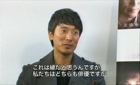 韓タメDX83-20