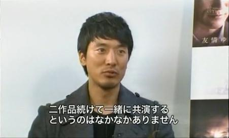韓タメDX83-21