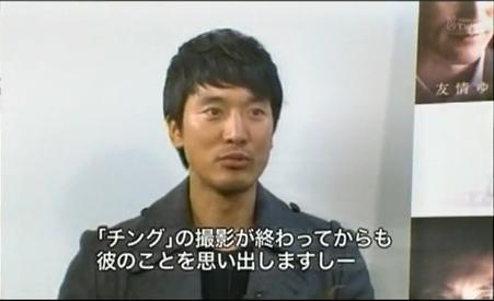 韓タメDX83-23
