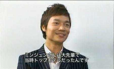 韓タメDX83-26