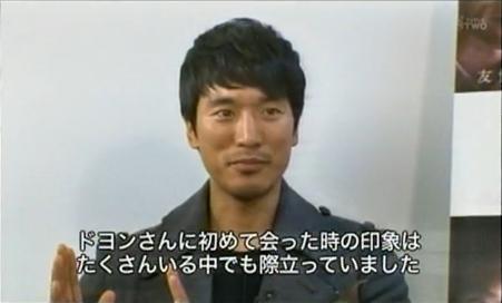 韓タメDX83-32