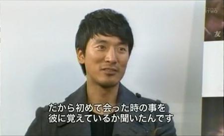 韓タメDX83-36