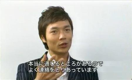 韓タメDX83-67