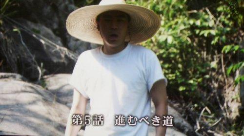 BSフジ「チング」第5話01