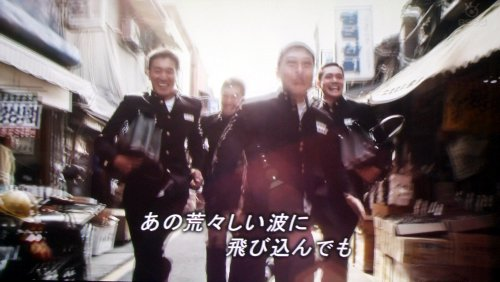 BSフジ「チング」第5話24