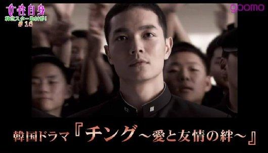 女性自身動画版韓流スター取材部ソ・ドヨン05