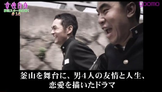 女性自身動画版韓流スター取材部ソ・ドヨン6