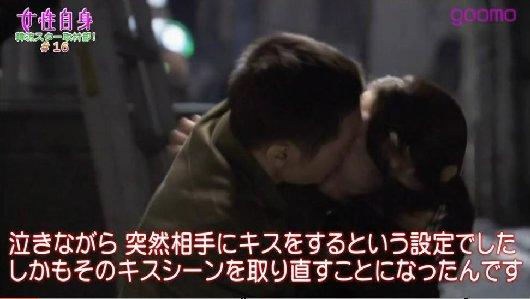 女性自身動画版韓流スター取材部ソ・ドヨン11