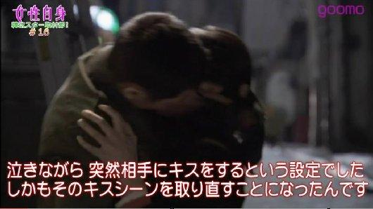 女性自身動画版韓流スター取材部ソ・ドヨン12