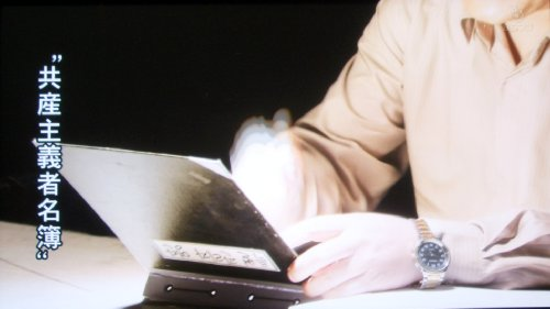 BSフジ「チング」第8話13