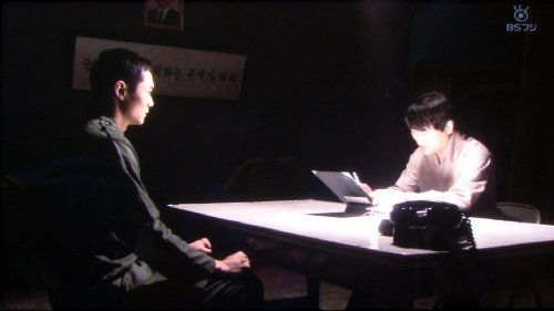 BSフジ「チング」第8話15