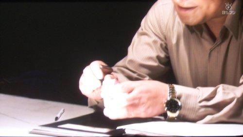 BSフジ「チング」第8話17