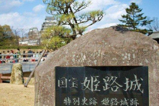 22イチゲンさまの姫路城247__2_530