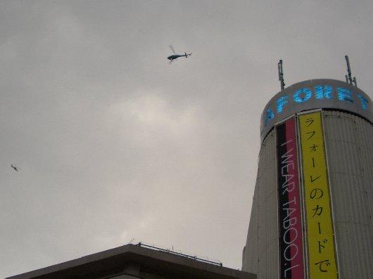 ヘリコプター6機!