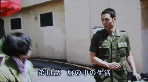 BSフジ「チング」第11話01
