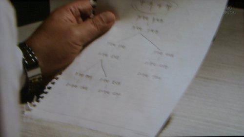 BSフジ「チング」第11話06