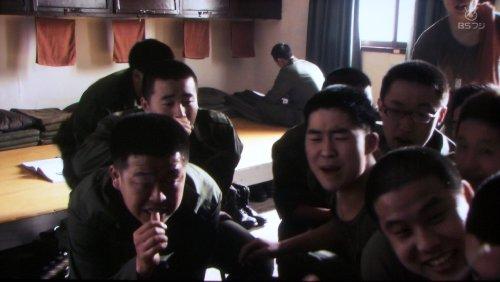 BSフジ「チング」第12話01