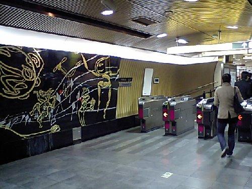 1地下鉄六本木駅1