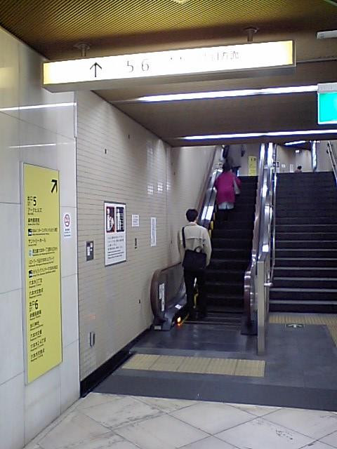 1地下鉄六本木駅3