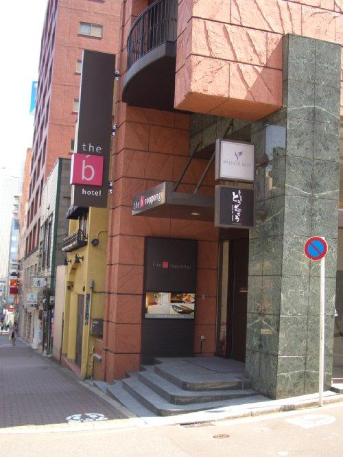 3左の道2