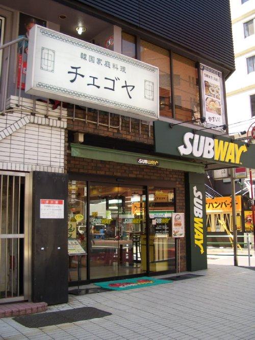 6レストラン3