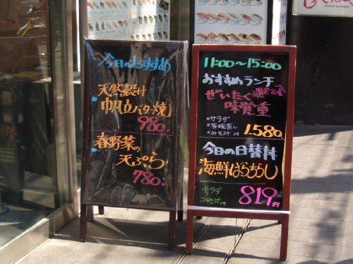 6レストラン4-1