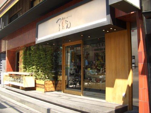 6レストラン5