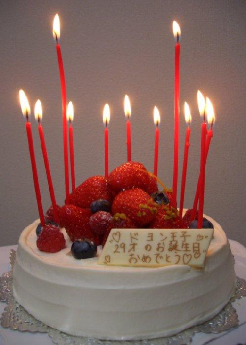 ドヨン王子29歳お誕生日ケーキ