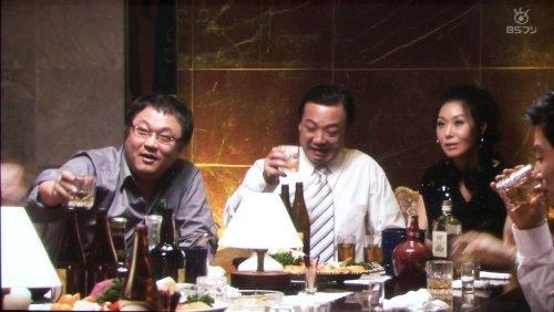 BSフジ「チング」第14話02