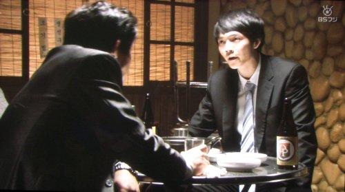 BSフジ「チング」第14話09