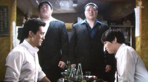 BSフジ「チング」第16話23