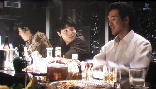 BSフジ「チング」第17話02