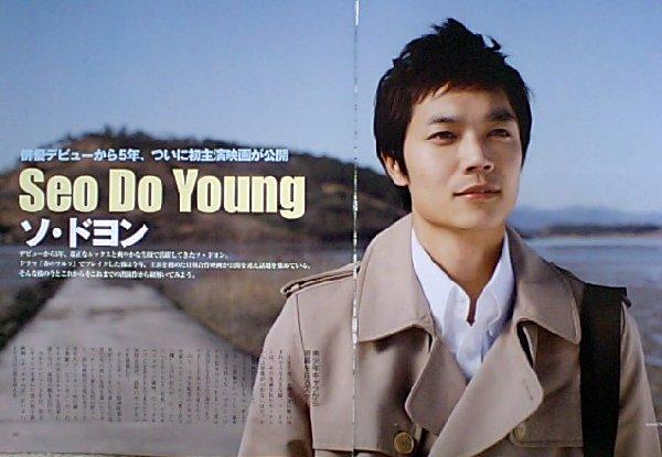 韓流ファン16-2