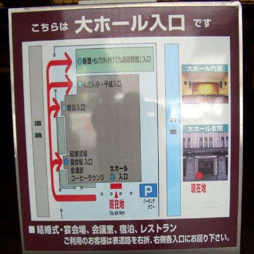 10.入り口の見取り図