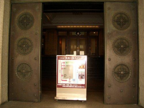 11.大ホール入り口