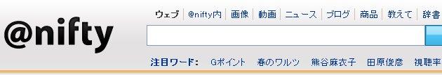 nifty 検索ワード-630