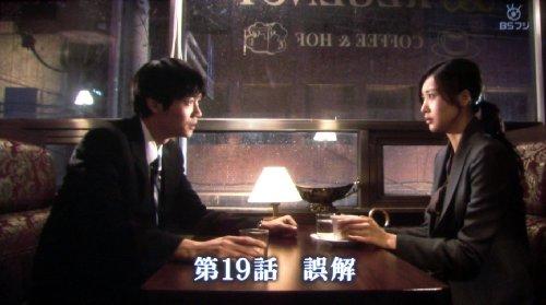 BSフジ「チング」第19話02
