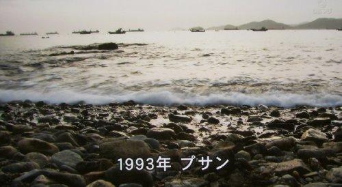 BSフジ「チング」最終話01