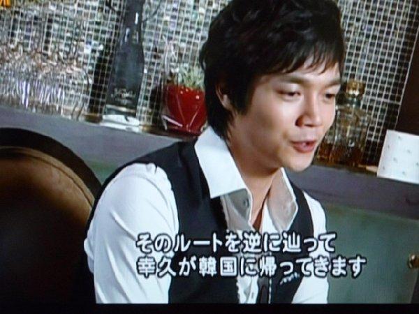 ソ・ドヨンインタビュー20100601-3