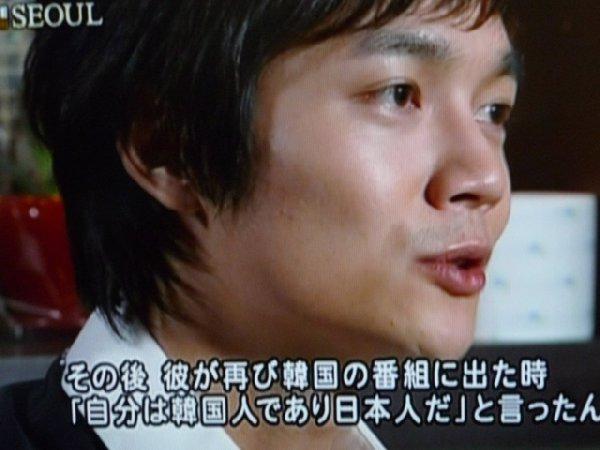 ソ・ドヨンインタビュー20100601-4