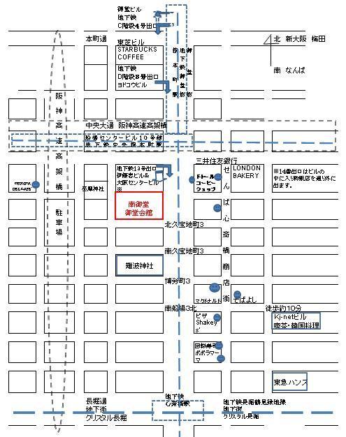 大阪会場付近地図1
