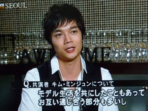 ソ・ドヨンインタビュー20100601-2-2