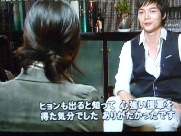 ソ・ドヨンインタビュー20100601-2-3