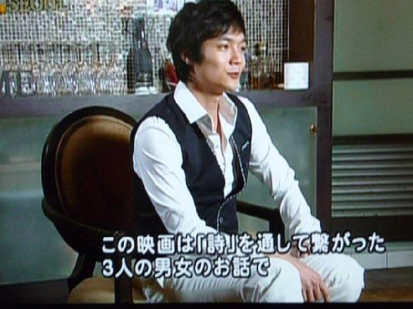 ソ・ドヨンインタビュー20100601-2-4