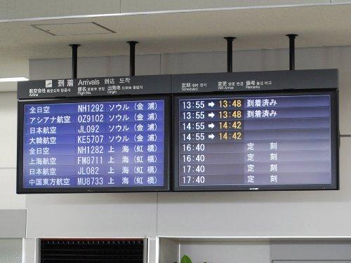 20100604羽田国際線到着ロビー