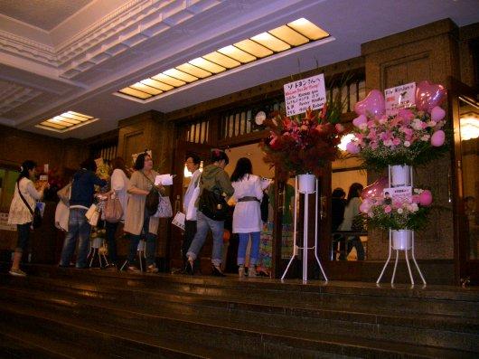 九段会館大ホール入口