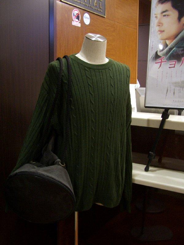 カンスのセーター