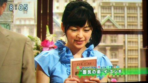 とくダネ!6月18日オープニングトーク3