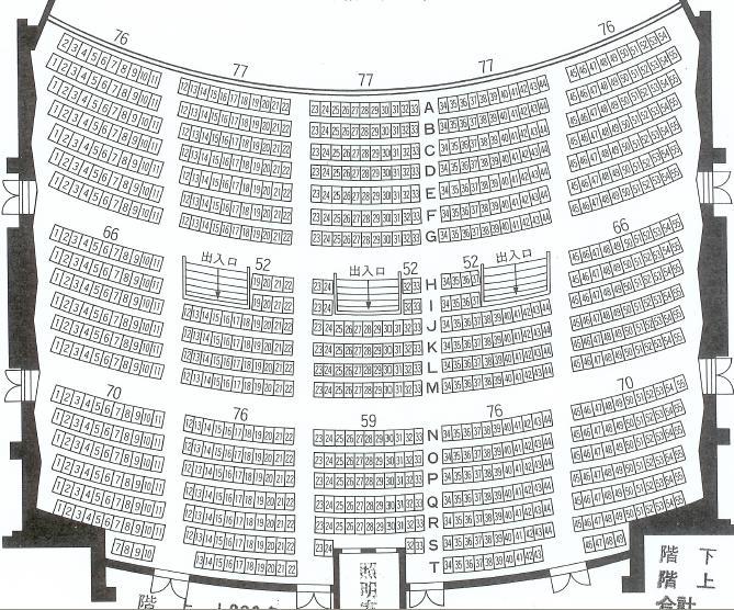 日比谷公会堂座席表2階
