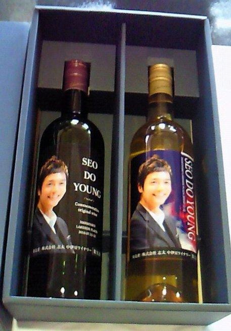 ソ・ドヨンワイン